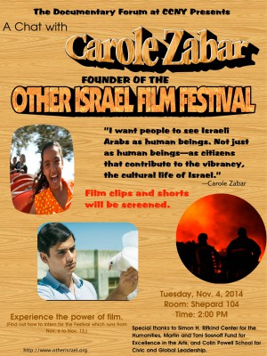 A Chat with Carole Zabar, Founder of The Other Israel Film Fest, Nov. 4, 2014