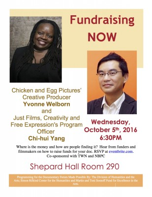 Fundraising for the Here and NOW on October 5 with Yvonne Welbon and Chi-hui Yang