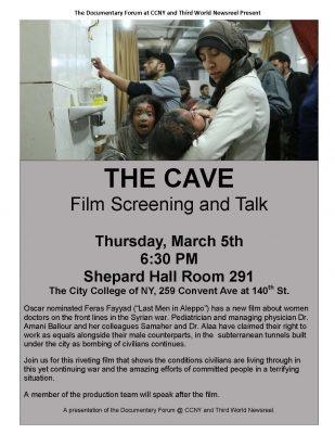 The Cave - Screening